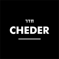 cheder_logo200x200